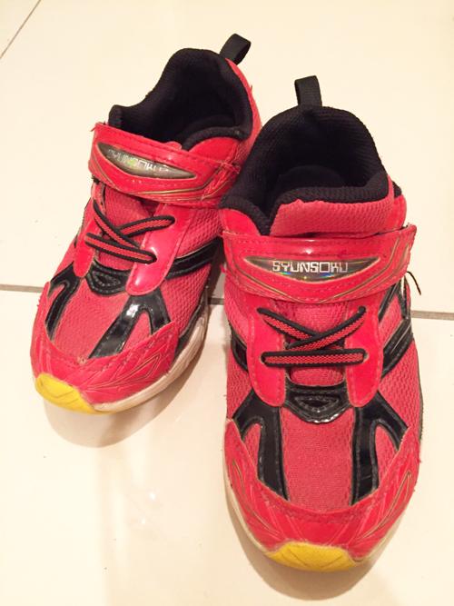 子ども靴瞬足