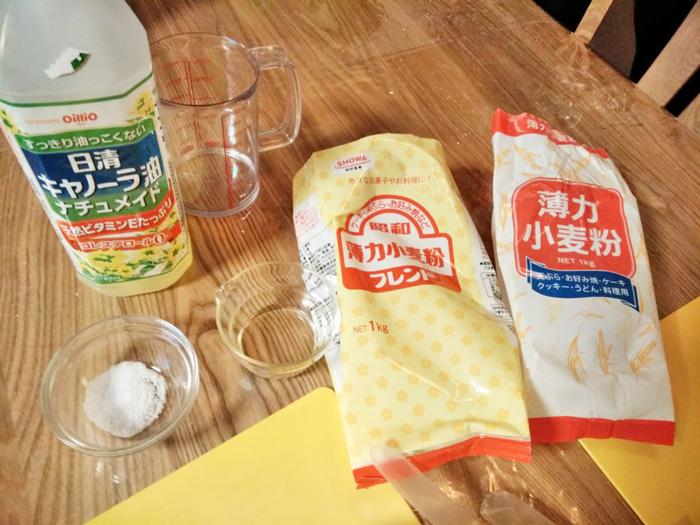 手づくり小麦粉粘土の作り方