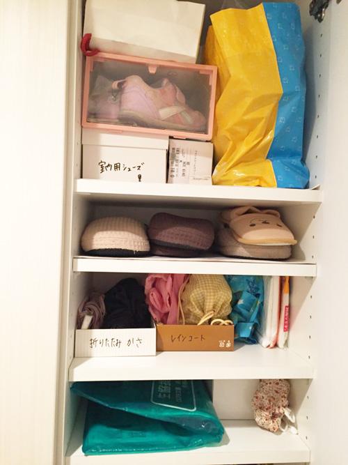 断捨離靴箱の棚