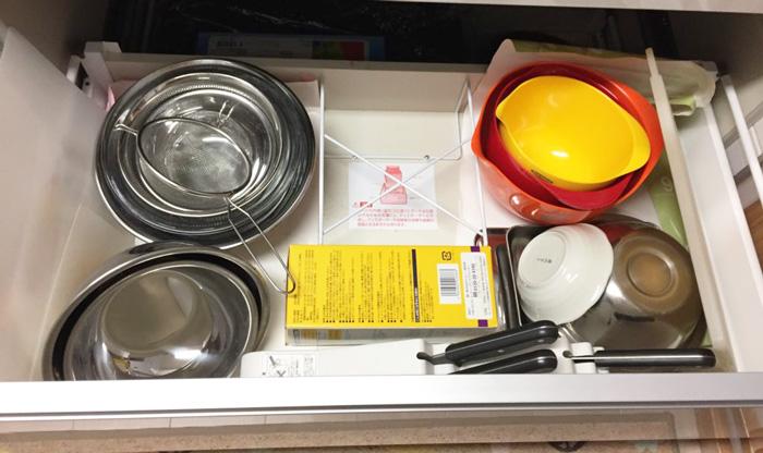 鍋などの収納
