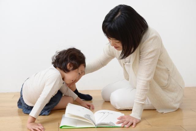 親子で絵本を読む