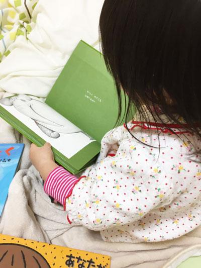 三歳の娘が自分で絵本を読む