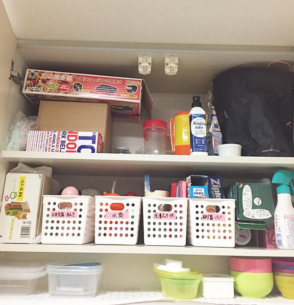一番大きなキッチン棚