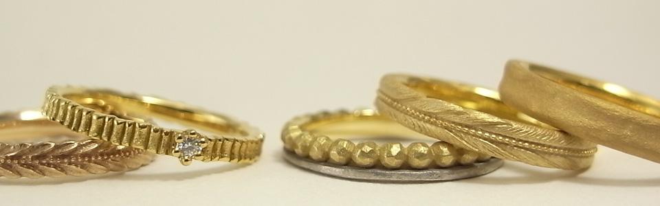 アトリエエッグの結婚指輪