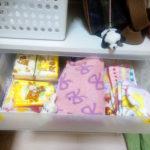 幼稚園入園準備!カラーボックスで制服置き場